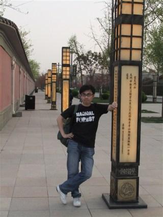 风行者资料照片_上海征婚交友
